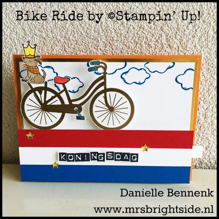 bike-ride-pull-tab-slider